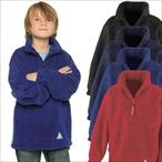 Result - Kinder Fleecepullover 'R33J'