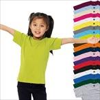 SG - Kids T-Shirt