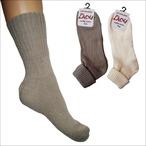 Gomati - 2 Paar Damen Winter Socken