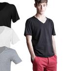 Skinnifitmen - Men's T-Shirt mit weitem V-Ausschnitt