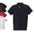 Harvest - Kontrast Premium Poloshirt 'Anderson'