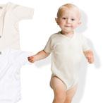 Babybugz - Organic Baby-Body 'Kimono'