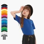 B&C - Kinder T-Shirt 'Exact 150 Kids'