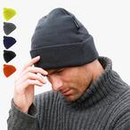 Result Caps - Skimütze mit Kälteschutz bis minus 30 °C