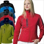 Russell - Ladies' Sports Shell 5000 Jacket