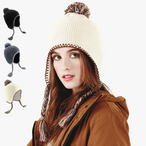 Beechfield - Classic Tassel Peru Hat