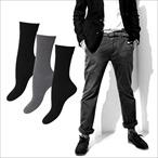 Gomati - 3er Pack Business Socken - Gr. 39-42