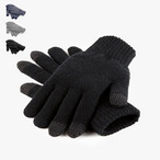 Beechfield - TouchScreen Handschuhe 'TouchScreen Smart Gloves'