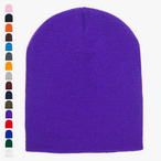 Flexfit - Heavyweight Beanie