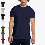 Neutral - Herren Roll-Up-Sleeve T-Shirt
