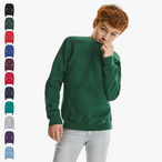 Russell - Children's Classic Sweatshirt